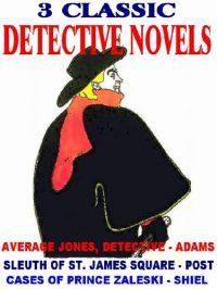 three-classic-detective-novels-jpg