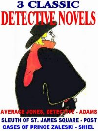 three-classic-detective-novels-jpg